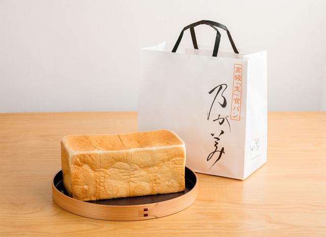 """話題の高級「生」食パン""""乃が美""""がフレスポ阿波池田にやってくる!"""