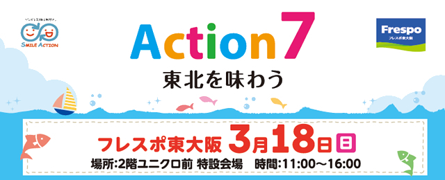 Action7