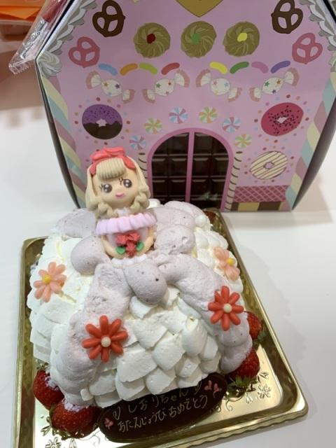 おめでとうございますドレスケーキ、立体、女の子、夢