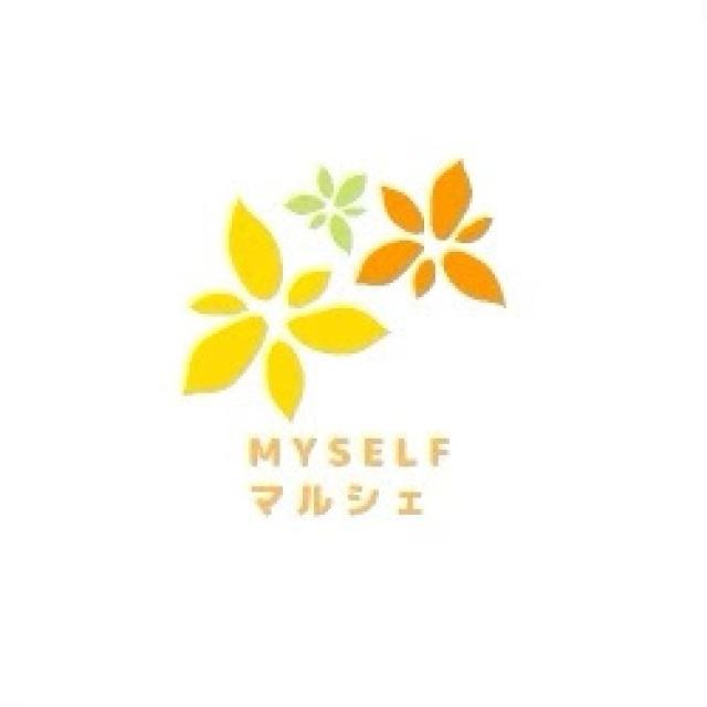 ♥myselfマルシェ~新しい自分探し~♥