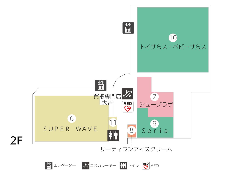 フレスポ静岡2Fフロアマップ