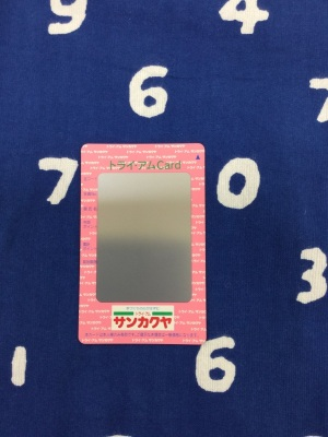 サンカクヤカードご入会で500ポイントプレゼント!