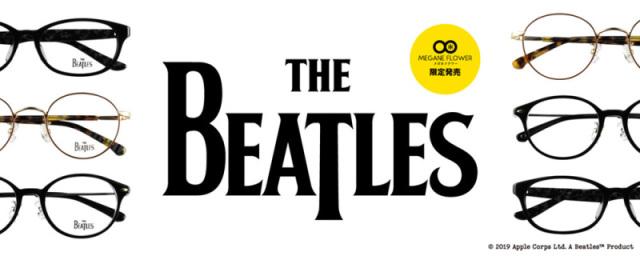 THE BEATLES(ビートルズ) × メガネフラワー初のメガネフラワー,メガネ,コンタクト,補聴器,ビートルズ